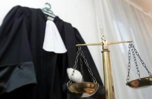 14 томов уголовного дела. Вымогатели из Рославля предстанут перед судом