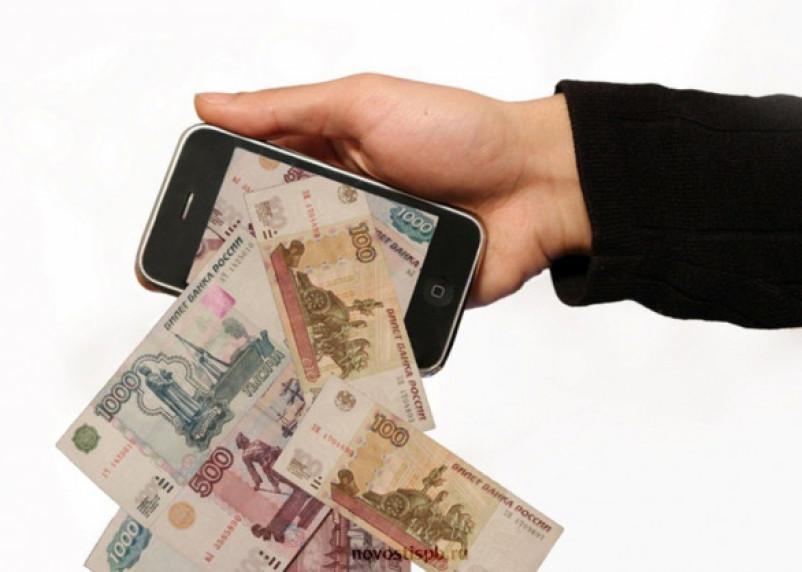 Мошенник оформил на смолянина два кредита в разных банках