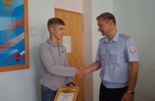 В Смоленске подростки спасли людей на пожаре