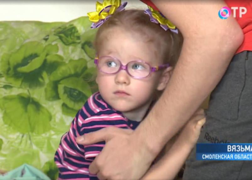 Телеканал ОТР начал сбор средств на лечение маленькой смолянки