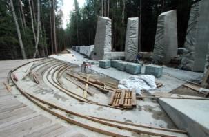 Новый мемориал в Катыни во второй раз откроют 28 июля. Но уже без торжеств