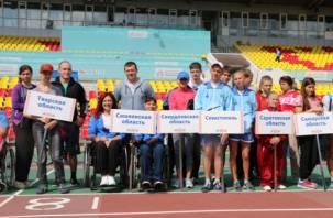 В Смоленске начались всероссийские соревнования инвалидов по легкой атлетике