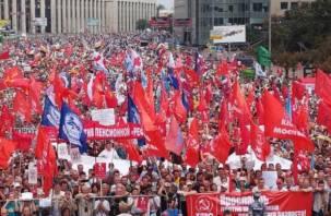 Многотысячные митинги против повышения пенсионного возраста прошли по всей стране