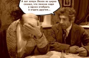 «Пенсионная гастроль» Игоря Ляхова