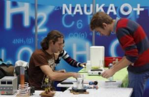 В Смоленске снова состоится всероссийский фестиваль науки NAUKA 0+
