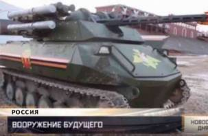 Смоляне участвуют в военно-техническом конкурсе Минобороны РФ