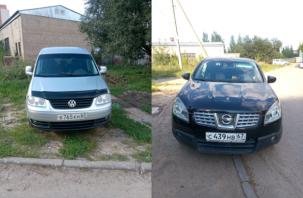 Житель Смоленска против произвольной парковки