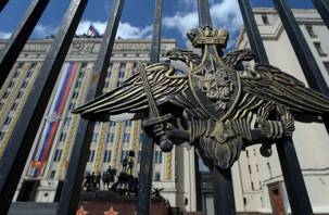 Минобороны РФ создает новую военную инфраструктуру