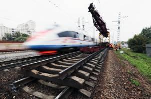 Быстро не получится. Строительство высокоскоростного пути Москва – Смоленск – Красное откладывается