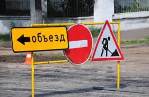 На двух улицах Смоленска перекроют проезд