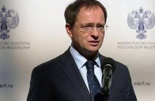 Министр культуры РФ получил премию им. Валентина Пикуля за книгу «Стена»