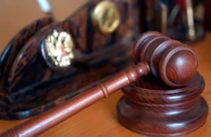 Апелляционный суд для смолян откроют в Москве