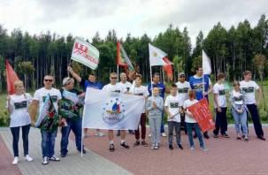 В Смоленске стартовал российско-белорусский автопробег
