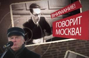 Лидер ЛДПР Жириновский хочет стать диктором Левитаном?