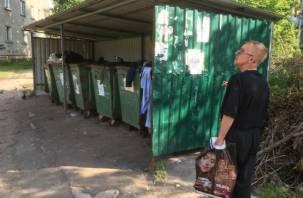 «Запомните их!». Депутатов, проголосовавших за пенсионную реформу, «повесили» около мусорных баков