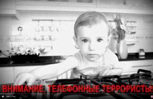 «Просто открой все газовые конфорки»: по России пошла волна «телефонного терроризма»