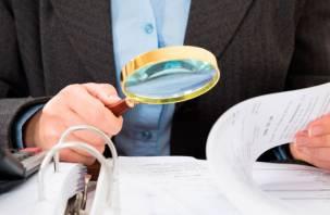 Трудовая инспекция нагрянет в смоленские организации с проверкой
