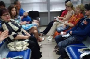 «Просидела 7 часов»: в смоленском МФЦ творится вопиющее безобразие