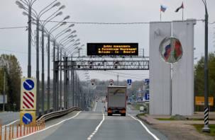 Контрабанда на 4 млрд долларов: в Смоленской области усилен патруль на границе