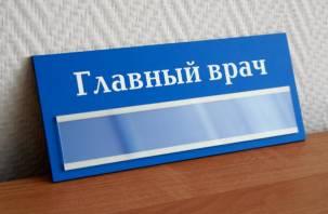 Главврача смоленской больницы оштрафовали на 10 тысяч рублей