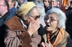 Россиян заставят копить на пенсию