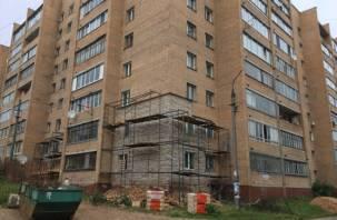 Дом на Трамвайном проезде в Смоленске дождался «Реновации»