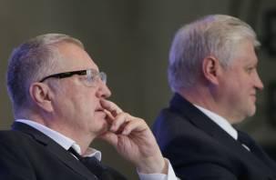 Вместо двух партий – одна мощная. «Справедливая Россия» готова к объединению с ЛДПР?
