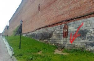 Из-за провала в крепостной стене в Смоленске утонула машина