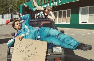 Сибиряки едут через Смоленскв Африку на автомобиле «Ока»