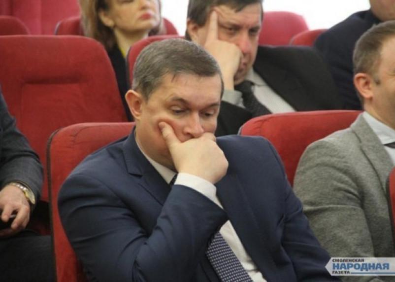 Глава Смоленска продолжает падение в медиарейтинге