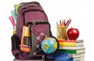 Смолян просят помочь собрать детей в школу