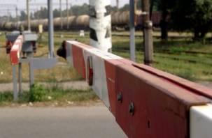 В Смоленском районе нельзя будет проехать через некоторые переезды