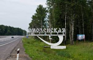 Снова поговаривают. Смоленскую область могут объединить с Брянской, Калужской и Орловской