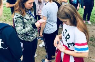 В Смоленске начались сборы «Волонтеров Смоленщины»