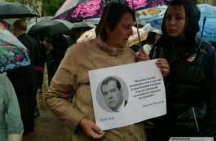 Смоленские депутаты проголосовали против «людоедской» пенсионной реформы