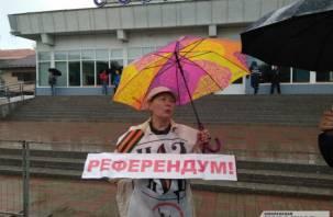 В эту субботу в Смоленске состоится митинг против пенсионной реформы