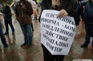 А Смоленская область «за». Пенсионную реформу публично не поддержали 12 регионов