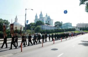 В Смоленске отпраздновали День крещения Руси. Фоторепортаж