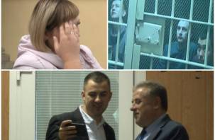 «Помощник прокурора веселился, жены плакали»: появилось видео с суда над смоленскими гаишниками