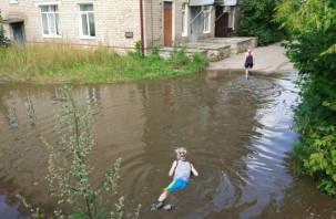 В огромной луже возле смоленской поликлиники стали купаться дети