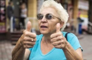 Что-то пошло не так? Женщинам могут снизить пенсионный возраст