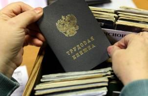 В Смоленской области выросло число безработных