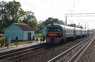 В Смоленске укоротят маршрут электрички Смоленск-Красное