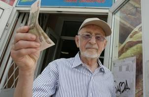 200 с копейками: с 1 августа пенсии работающих пенсионеров вырастут