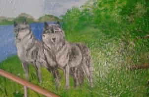 В подъездах жилого дома в Ярцеве «поселились» волки, тигр и медведь