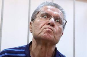 Защита «смоленского помещика» Улюкаева оспорила решение о возврате отставному генералу ФСБ $2 млн