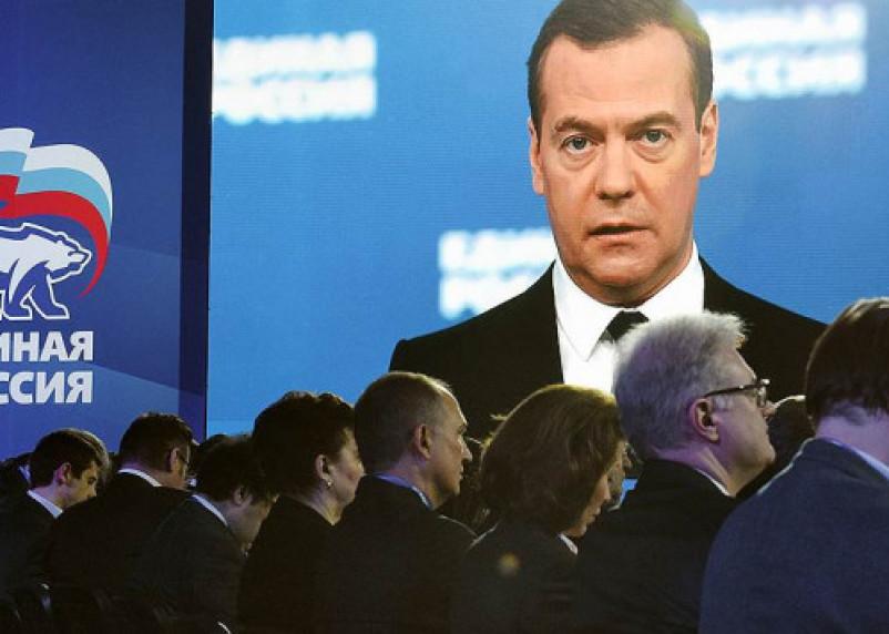 Рейтинг «Единой России» упал до минимума
