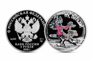 Заяц и Волк из мультфильма «Ну, погоди» появятся на новых деньгах