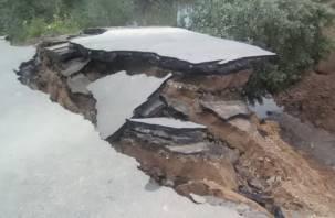 В Смоленской области провалилась дорога