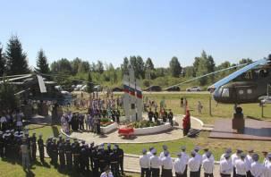 На авиабазе в Вязьме открыли мемориал погибшему экипажу вертолета Ми-24